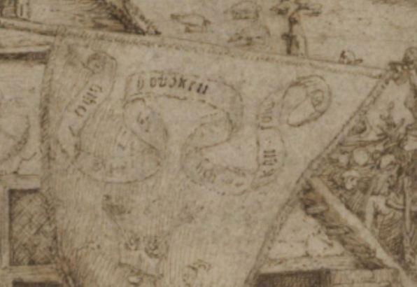 Kermis in Hoboken (TEKENING - detail)